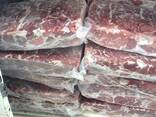 Beef, Cow, Veal / Frozen - photo 4