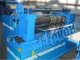 Оборудование для продольно поперечной резки рулонной стали - фото 2