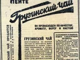 Покупаем орех фундук 13-15, 15 , чай, лавровый лист - фото 2