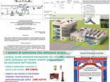 ტექნიკური დიზაინი - Technical Design - фото 1
