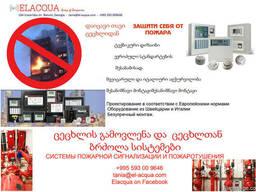 ტექნიკური დიზაინი - Technical Design - фото 2