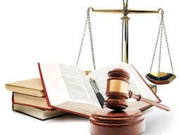 Адвокат, Юридические услуги всех типов в Грузии. Аутсорсинг
