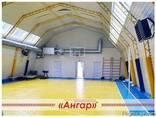 Ангары под спортзал, каток, футбольное поле, теннисный корт, - фото 5