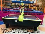 Автоматы для Десткого Игрового Центра в Батуми. Продажа. - photo 3