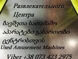 Автоматы для Десткого Игрового Центра в Батуми. Продажа. - photo 7