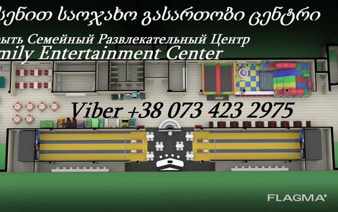 Боулинг дорожки и Боулинг оборудование в Грузии из Украины.