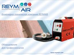Cold Gas Dynamic Spray Оборудование для напыления