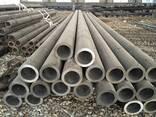 Stalevar company - крупная украинская металлоторговая компания. Мы предоставляем широкий в - фото 8