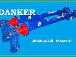 Дозатор шнековый Danker.