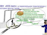 """Электрические электродные мини-котлы """"ЕЕЕ"""" - фото 3"""