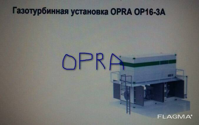 Gas turbine OPRA OP16-ZA without operating time from storage
