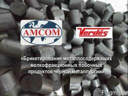 Линия по брикетированию металлосодержащих концентратов.