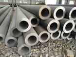 Алюминиевый швеллер алюминиевый лист, плита алюминиевая лента алюминиевая труба алюминиева - фото 2