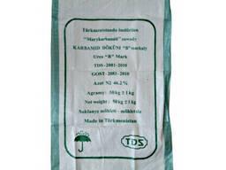 Полипропиленовые мешки / Made in Turkmenistan - photo 7