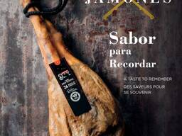 Продаем хамон производства Испании