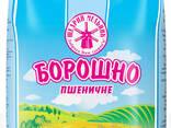 Продам муку пшеничную первого и высшего сорта от производителя вУкраине - фото 4