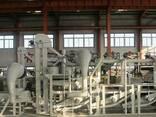 Производственное оборудование TFKH-1500-1 - фото 1