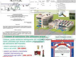 ტექნიკური დიზაინი - Technical Design