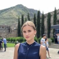 Пахомова Каролина Витальевна