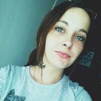 Опалева Татьяна Витальевна