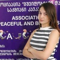 Нанеишвили Тамара Паатовна