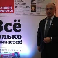 Бандзеладзе Мераб Юрьевич