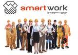 Smart Work Georgia, ООО